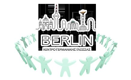 Γερμανικά εν δράσει/ Deutsch in Aktion